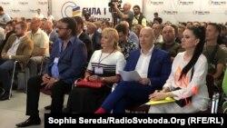 Під час з'їзду партії «Сила та честь» Ігоря Смешка. Київ, 8 червня 2019 року