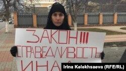 До начала акции Оксана Сотиева устроила одиночный пикет возле здания Посольства России в Южной Осетии.