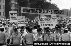 Мітинги шахтарів липня 1990 року