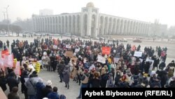 22-ноябрдагы акция. Бишкек.