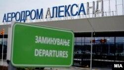 """Oтстранети буквите од натписот на скопскиот аеродром Александар Велики, кој сега ќе се вика """"Скопје""""."""