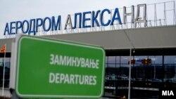 """Неодамна беше отстранет натписот """"Александар Велики"""" од скопскиот аеродром"""