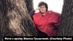 Жанна Грышчанка