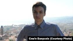 Арцём Баярскі