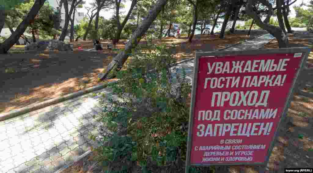 В самом парке тоже полно табличек с запретами