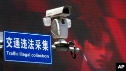 Камера наблюдения китайской компании Hikvision в Пекине. Иллюстративное фото.