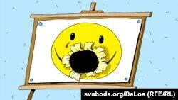 Дзірка ад кулі ў малюнку — карыкатура мастачкі ДэЛёс, якая малюе для беларускага сайту Радыё Свабода
