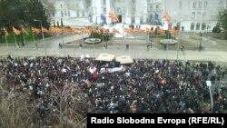 Protest u Skoplju, 26. decembar 2014.