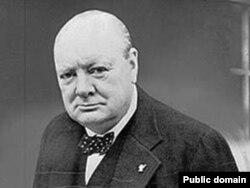 Уинстон Черчилль, 1945 год