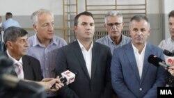 Министерот Арбр Адеми