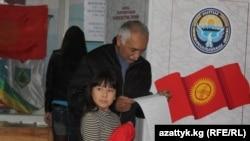 Бишкектеги бир добушканадан көрүнүш, 10-октябрь.