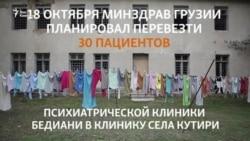 «Удачливое» село боится остаться без психиатрической клиники