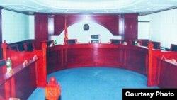 Уставен Суд