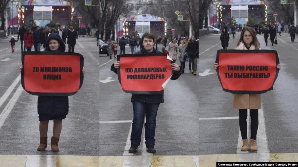 Пропавшая активистка краснодарского штаба Навального нашлась
