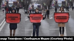 Пикет в поддержку Алексея Навального в Краснодаре