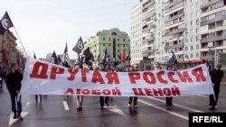 """Активисты """"Другой России"""" на первомайской демонстрации в Москве"""