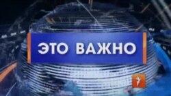 Стоит ли россиянам прятать деньги под матрац