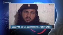 Видеоновости Кавказа 18 октября