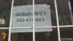 Գյումրիում անշարժ գույք վաճառում են արտագաղթողները