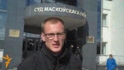 Сьвятаслаў Барановіч
