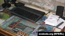 Працоўны стол Гуменюка
