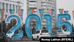 Kazakhstan - Republic Square in Almaty. New Year decorations. 20DEC2014.