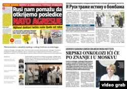Serbian newspaper headlines on the alleged link between the NATO bombings and the incidence of cancer.