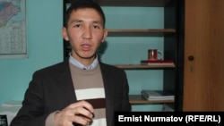 Аскар Жеңишбек уулу, студенттик акыйкатчы.