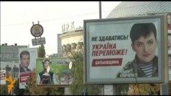 Пред изборите во Украина