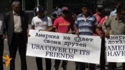Митингчилер: Максим Бакиев соттолсун