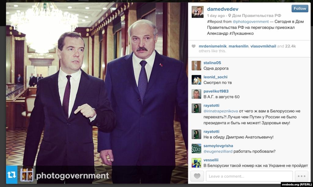 Лукашенко в Інстаграмі Дмитра Медведєва