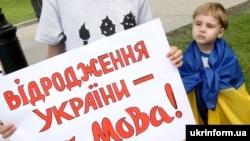 Акція у місті Дніпрі на підтримку української мови в освіті, 30 травня 2017 року