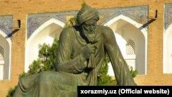 Ал-Хоразмӣ