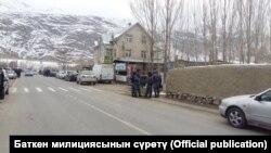 Село на границе Кыргызстана и Таджикистана. Архивное фото.