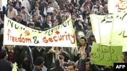 Students protest at Tehran University on December 7.