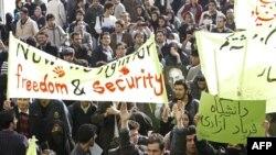 Students protest at Tehran University on December 7.