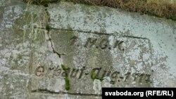 Дот у Катлоўцы, дата будоўлі — жнівень 1917