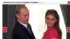 """Кремль не будет проверять сведения Reuters о """"близких Путину"""" женщинах"""