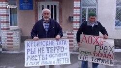 В Крыму задерживают крымских татар
