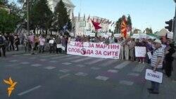 Протест за правда и одговорност за Мартин Нешкоски