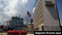 АКШнын Гаванадагы элчилиги