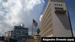 АКШнын Кубадагы элчилиги