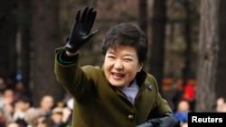 Жанубий Корея Президенти Пак Кин Хе.