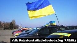 Автопробіг стартував сьогодні зранку з Дніпропетровська