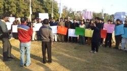 قبایلي زده کوونکو د پوځي عملیاتو پر ضد احتجاج کړی