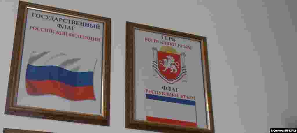 Стенди з російською символікою