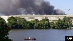 Пентагон при нападот на 11 септември 2001 година