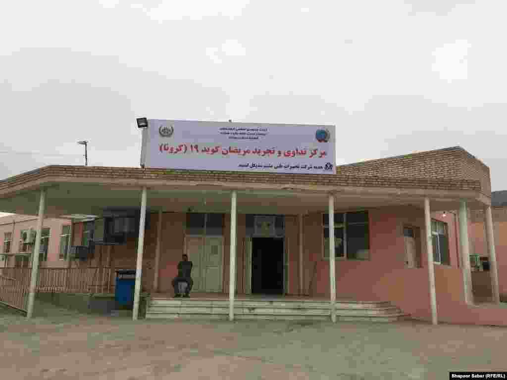 شفاخانهای که برای تجرید و تداوی افراد مبتلا به ویروس کرونا در هرات اختصاص یافته است.