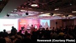 Sa konferencije u Beogradu