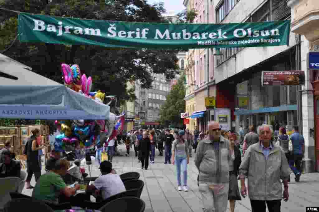 Рамадан у Сараеве
